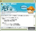 WS000116.jpg