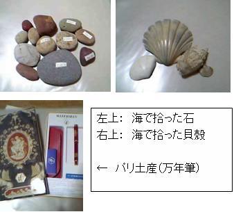 20060102004128.jpg