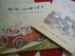2007年7月絵本