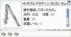 77-01.jpg