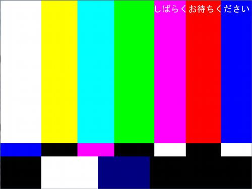 テレビのあれ