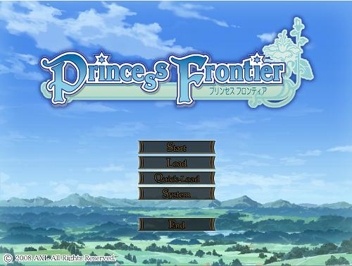 PrincessFrontier タイトル
