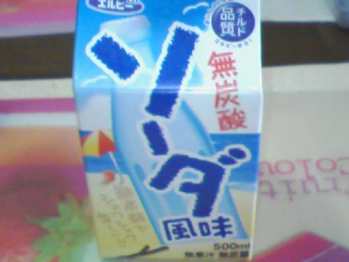 無炭酸ソーダ