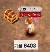 20070404100415.jpg