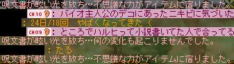 071113kyouka1.jpg