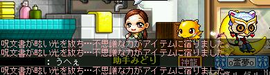 071113kyouka2.jpg
