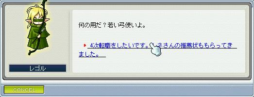 071217yumi4jisiken.jpg
