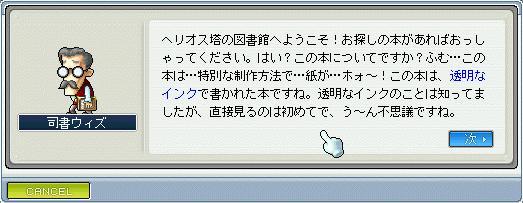 071225meikyou.jpg