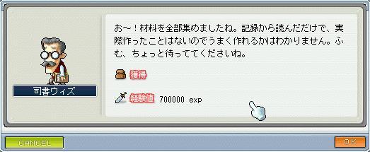 071225meikyou2.jpg