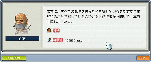 071225meikyou3.jpg