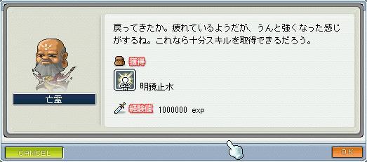 071225meikyou5.jpg