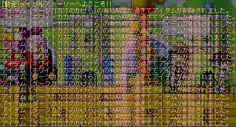 080221kakao.jpg