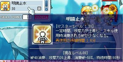080617meikyou3.jpg
