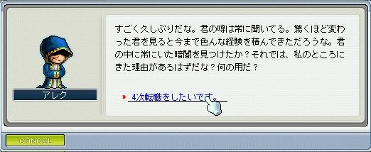 4ji1.jpg