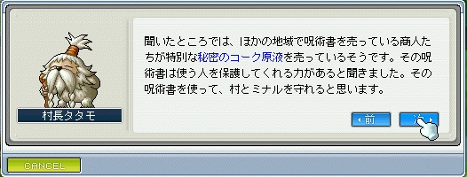 4ji7.jpg
