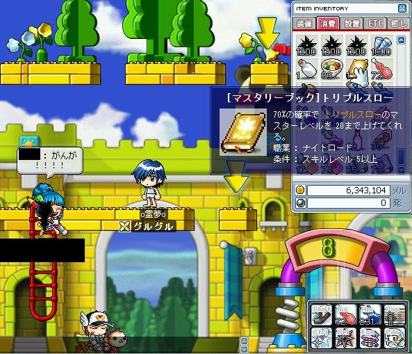 TT20_3.jpg