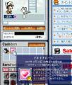 okurimono_heart.jpg