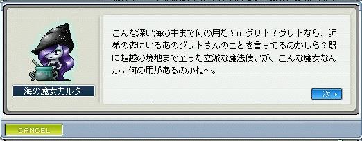 riza_1.jpg