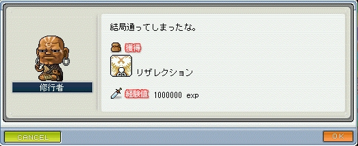 riza_9.jpg