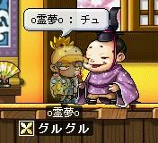 tonosama2.jpg
