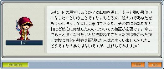 yumi3ji_1.jpg