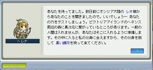 yumi3ji_2.jpg