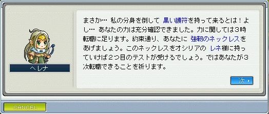 yumi3ji_6.jpg