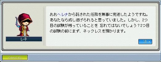 yumi3ji_7.jpg