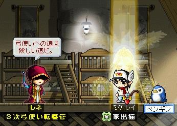 yumi3ji_9.jpg