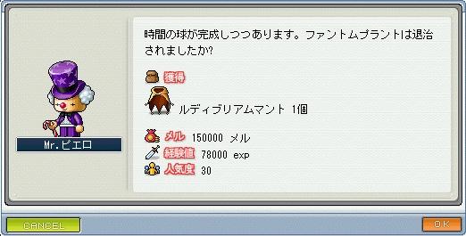 yumibisha8.jpg