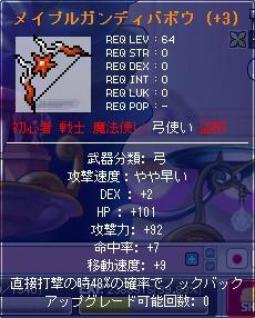 yumibuki1.jpg