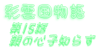 01sai.png