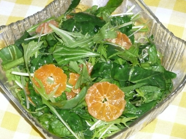 ほうれん草と水菜のみかんサラダ