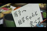 仮面ライダー電王 19