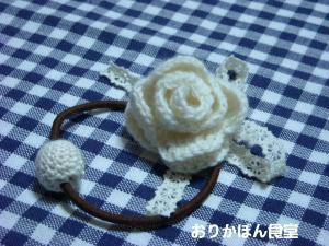DSCN2906.jpg