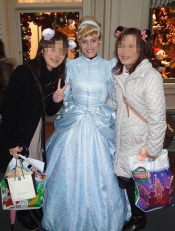 プリンセスに出逢った
