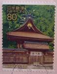 紀伊山地の霊場と参詣道-熊野本宮大社