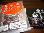 熊本お菓子