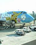 ピカ飛行機