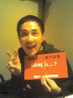 070226_matuyamasan.jpg