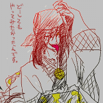 070925_oro.png