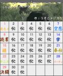070928_itachi.png