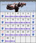 070928_kusuriuri.png