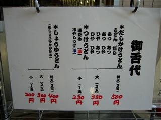 20060831181229.jpg