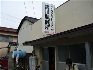 20060831222519.jpg