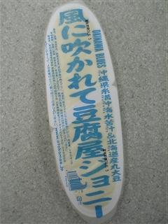 20060922121843.jpg