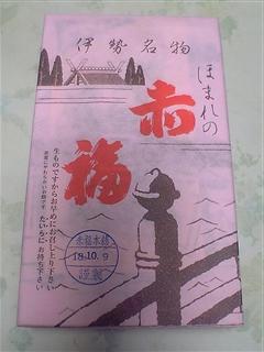 20061011180148.jpg