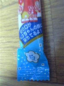 20061012140849.jpg
