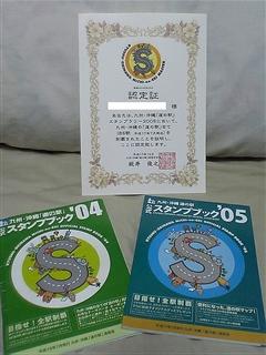 20061017135412.jpg
