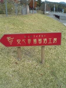20061030110333.jpg